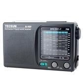 收音機 909老人收音機新款便攜式全波段英語四級聽力考試廣播半導體【全館免運八五折】