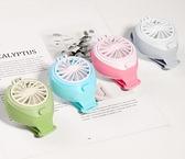 USB小風扇 小風扇迷你靜音手腕電風扇小型隨身手持電扇手環充電式【快速出貨八折搶購】