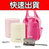 虎牌【MCJ-A050】500cc食物罐悶燒杯燜燒罐