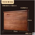 (單卡)帶搟麵杖槽A 烏檀木(70長*45寬*2.3厚cm)面板搟麵板大號實木和麵板切菜板菜板揉麵案板