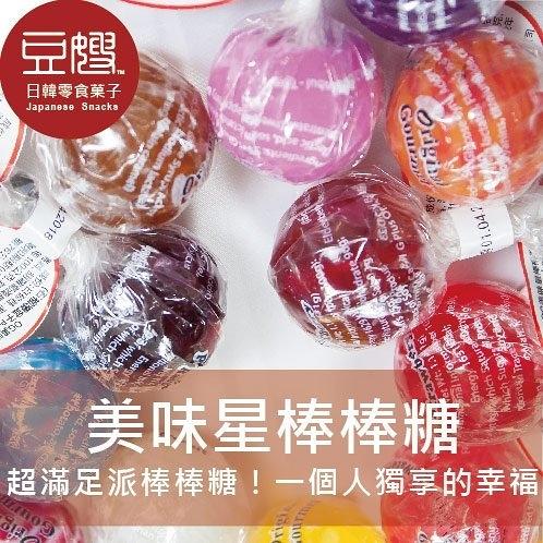 【豆嫂】土耳其糖果 OG美味星棒棒糖(多種口味隨機出貨)