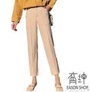 EASON SHOP(GW3566)實拍百搭純色立體線條挺版多口袋收腰西裝褲女高腰長褲直筒九分褲OL上班褲休閒褲