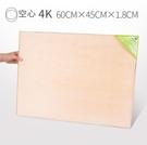 素描畫板 4K