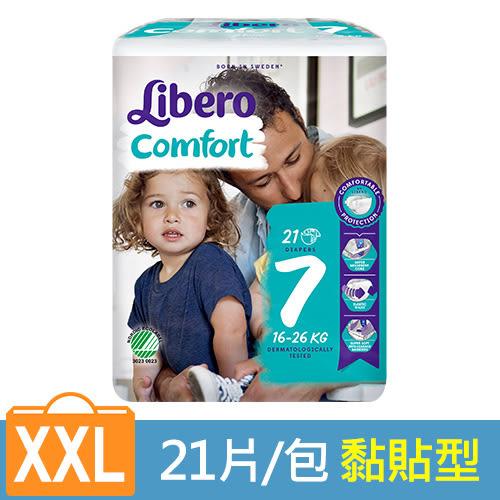 麗貝樂 紙尿褲7號XXL(21片/包)