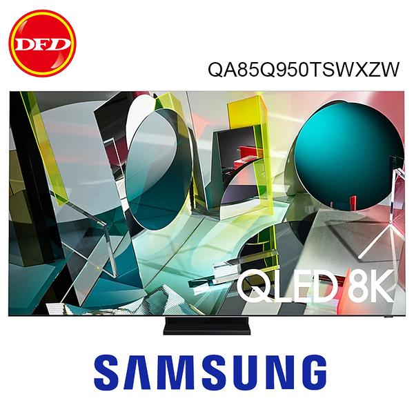 獨家送58吋夏普4K電視 三星 85吋 85Q950TS QLED 8K 量子電視 公司貨 QA85Q950TSWXZW 含VIP精緻安裝