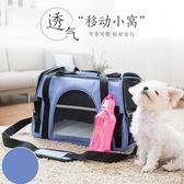 狗狗背包貓包外出便攜旅行袋泰迪小型犬貓籠子貓咪寵物包寵物背包 QG9356『Bad boy時尚』