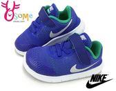 NIKE小童鞋 FREE RN 網布透氣 超輕量魔鬼氈快跑鞋N7089#藍色 OSOME奧森童鞋