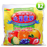 六鵬維他命水果軟糖(1kg±5g)x2