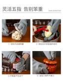 硅膠防燙隔熱手套防燙