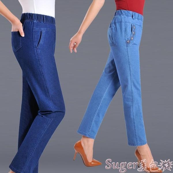 牛仔褲 中老年女裝女褲高腰大碼牛仔褲夏季薄款鬆緊腰媽媽裝直筒九分褲 新品