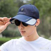 棒球帽夏天男士太陽帽戶外騎車防風網眼透氣釣魚防曬鴨舌帽子 FR13146『俏美人大尺碼』