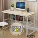 電腦桌臺式家用簡約經濟型書桌...