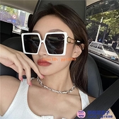 超大方框太陽眼鏡歐美大臉顯瘦個性白框墨鏡網美韓版街拍【櫻桃菜菜子】
