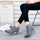 中大尺碼高跟短靴 春秋新款高跟短靴女彈力靴中跟英倫尖頭馬丁靴細跟及踝靴LB422【123休閒館】