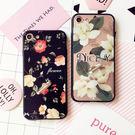 韓國花卉iPhone7 6s手機殼支架指環蘋果7plus軟膠全包保護套6plus