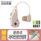 【日本耳寶】耳掛型集音器 6B51(左右耳通用、非助聽器,贈送外出攜帶盒+電池),贈不銹鋼筷