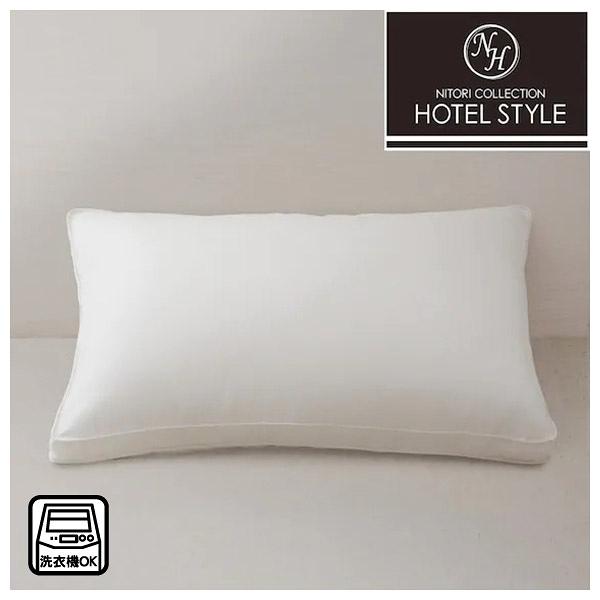 飯店式樣枕 枕頭 枕芯 N HOTEL2 STD NITORI宜得利家居