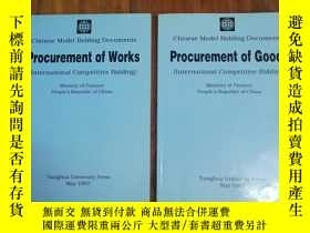 二手書博民逛書店procurement罕見of goods;procuremen