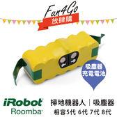 放肆購 Kamera iRobot Roomba 500 600 700 800 系列 掃地機器人 吸塵器電池 保固半年 5 6 7 8 系列 充電電池