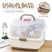 可手提奶瓶架嬰兒奶瓶收納箱塑膠寶寶餐具奶粉盒兒童防塵jy 699八八折