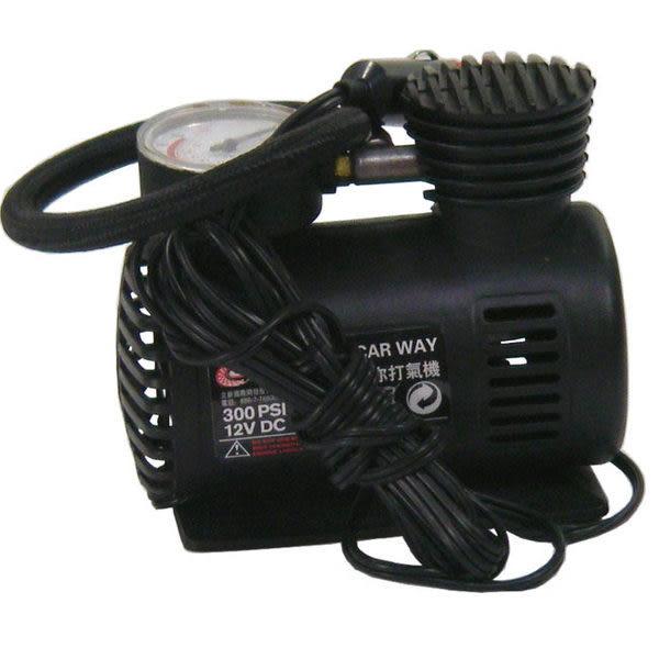 【吉特汽車百貨】經濟輕巧型 250PSI 胎打氣機 輪胎 腳踏車 球類充氣~12V電 小台好攜帶
