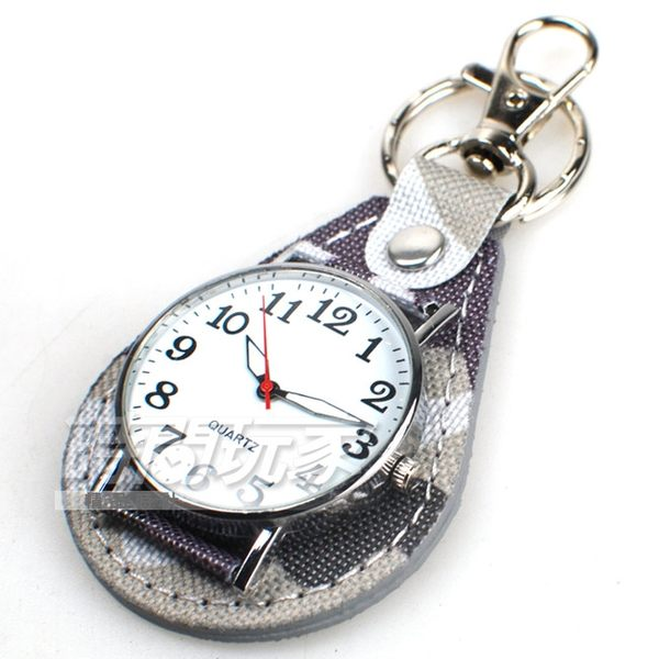 迷彩時尚 懷錶 吊飾 鑰匙圈 PW迷灰