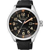 【送米奇電扇】CITIZEN 星辰 Eco-Drive 光動能飛行員手錶-黑/43mm AW5000-24E