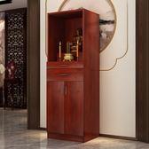 佛龕立櫃 佛龕立櫃帶門簡約供桌供台佛櫃財神爺觀音神龕關公牌位神像櫃家用T 2色