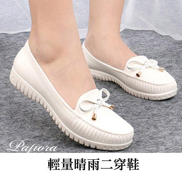 輕量外出雨天實搭休閒鞋雨鞋【KY401】黑/白超優惠