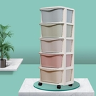 收納箱 大號抽屜式多層塑膠兒童玩具整理箱家用組合裝衣服儲物櫃子 小艾時尚.NMS