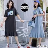 漂亮小媽咪 韓系洋裝 【D7721】 短袖 魚尾 連身裙 魚尾裙 長版洋裝 長裙 孕婦裝 魚尾洋裝