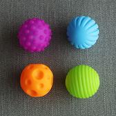 嬰兒觸覺訓練感統球軟質手抓球寶寶捏捏叫0-1歲早教益智開發玩具【雙12限時8折】