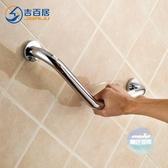 扶手 浴缸把手 浴室扶手 衛生間廁所洗手間銅材質防滑拉手T