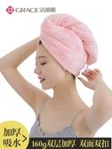 幹發帽 潔麗雅干發帽女吸水可愛速干長發包頭毛巾成人雙層加厚浴帽干發巾【限時八折】