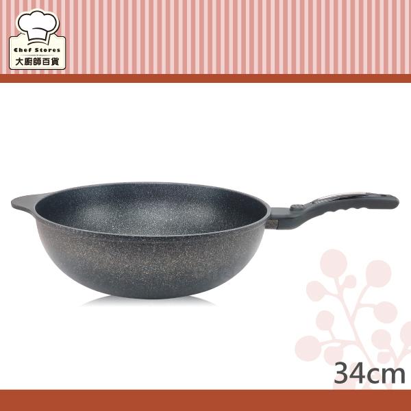 CLARE韓式不沾炒鍋34cm電磁爐炒菜鍋不沾鍋-大廚師百貨