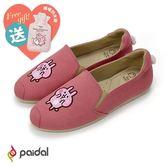 Paidal x 卡娜赫拉的小動物 粉紅兔兔樂福鞋懶人鞋