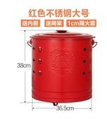 家用加厚不銹鋼燒紙桶化金桶焚燒桶