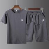 速乾衣 冰絲運動T恤休閒夏季跑步健身寬鬆速干男士五分褲短袖體恤男套裝 芊墨左岸