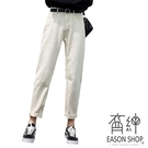 EASON SHOP(GW5802)實拍百搭款丹寧多口袋可捲邊收腰牛仔褲女高腰長褲休閒褲直筒褲九分褲哈倫褲杏黑