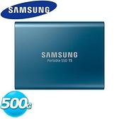 SAMSUNG三星 SSD Por SSD T5 500GB 移動式固態硬碟原價 2630 【現省 742】