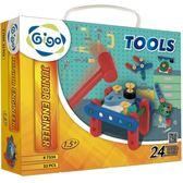 小工程師-生活體驗組 #7334 智高積木 GIGO 科學玩具 (購潮8)