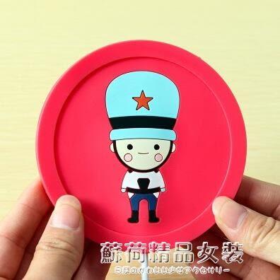 保溫墊 創意保溫杯墊 可愛卡通士兵USB暖杯器保溫碟牛奶咖啡恒溫保溫器【蘇荷精品女裝】