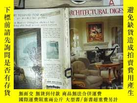 二手書博民逛書店AD罕見ARCHITECTURAL DIGEST 1998 10 廣告建築文摘 1998 10Y261116