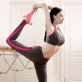 瑜珈服套裝含健身衣+運動褲-短款運動背心七分褲女運動服6色69n29[時尚巴黎]