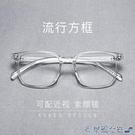 眼鏡框 素顏黑框眼鏡框女粗框潮透明框眼睛架男平光鏡抖音網紅款 快速出貨