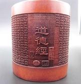純天然竹制中國風筆筒商務辦公 原木擺件毛筆筒竹子環保文具檸檬衣捨