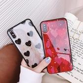 蘋果iphonexsmax手機殼硅膠【聚寶屋】