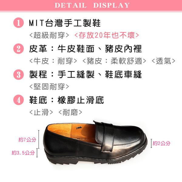 皮鞋.台灣製MIT.套式真皮學生皮鞋.黑色【鞋鞋俱樂部】【261-101】