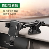 綠聯車載手機架吸盤式儀錶臺卡扣車內導航支架汽車手機車支架車用