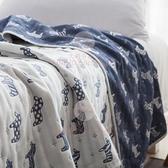 午睡毯六層紗布毛巾被純棉夏涼被子雙人棉紗蓋毯【倪醬小鋪】